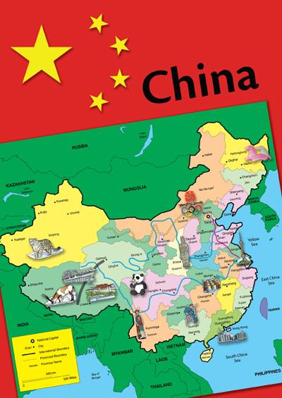 China Map Poster.China Education Pack